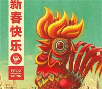 El nuevo año chino, importante gancho de marketing en España