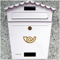 """El marketing directo postal es """"pegamento"""" para la memoria del cliente y aumenta su disposición a la compra"""