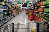 A la caza del consumidor